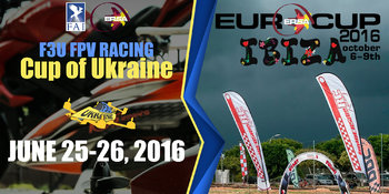 Чемпионат F3U FPV Drone Racing Cup of Ukraine 2016 и Кубок Европы ERSA 2016 на о. Ибица