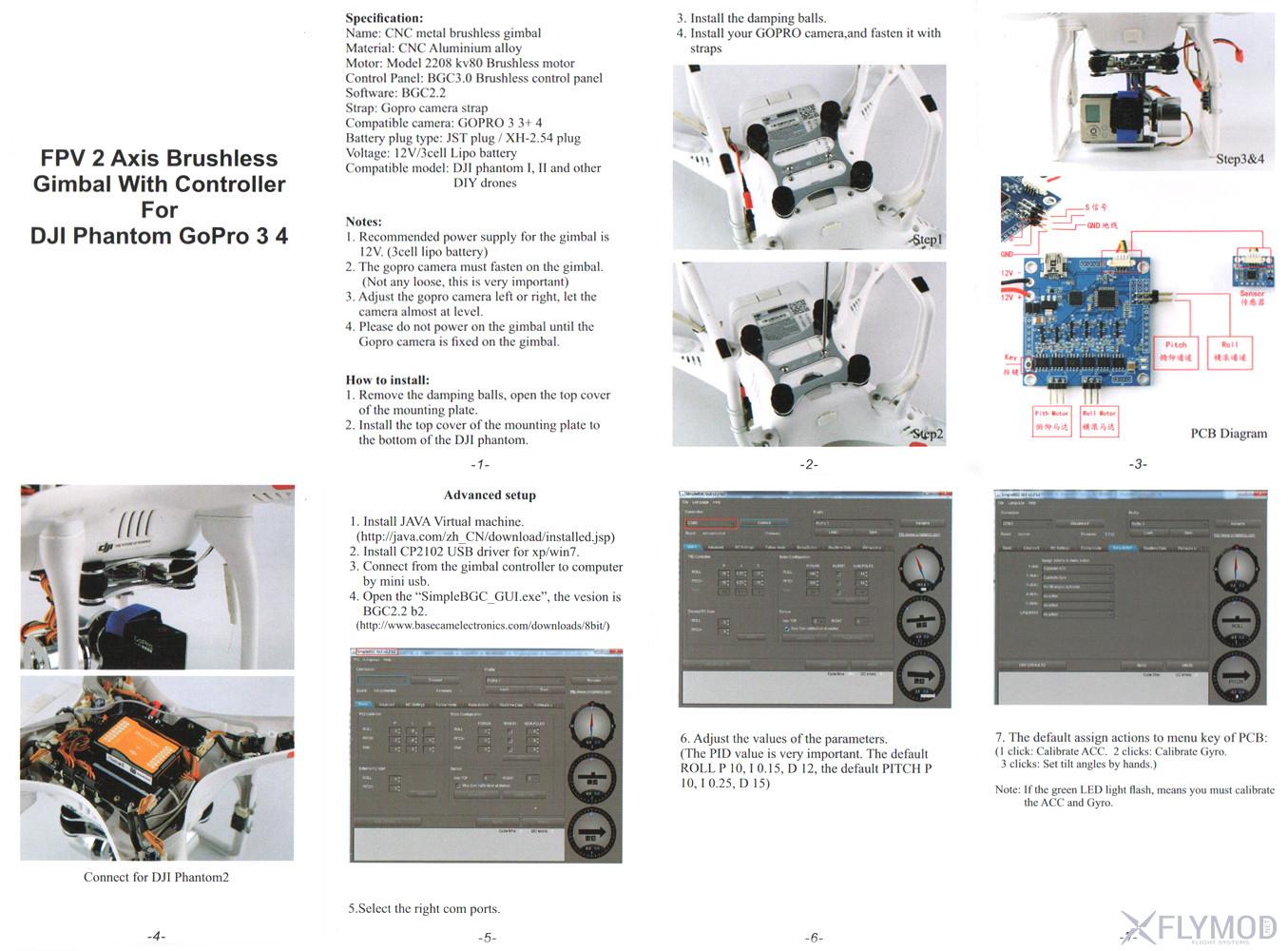 инструкция к камере hero 3
