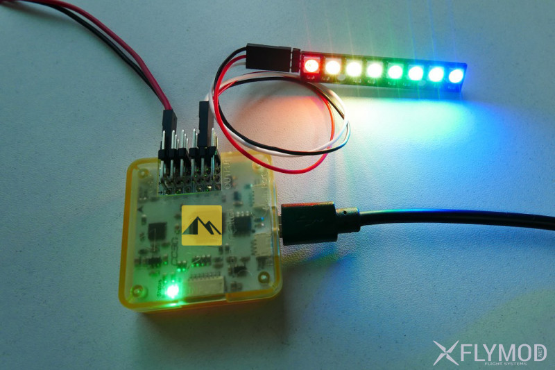 Matek RGB LED BOARD WS2812B для Naze32  пример работы