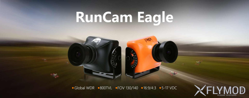 Камера для FPV RunCam Eagle Global WDR HD 800TVL 5-17V