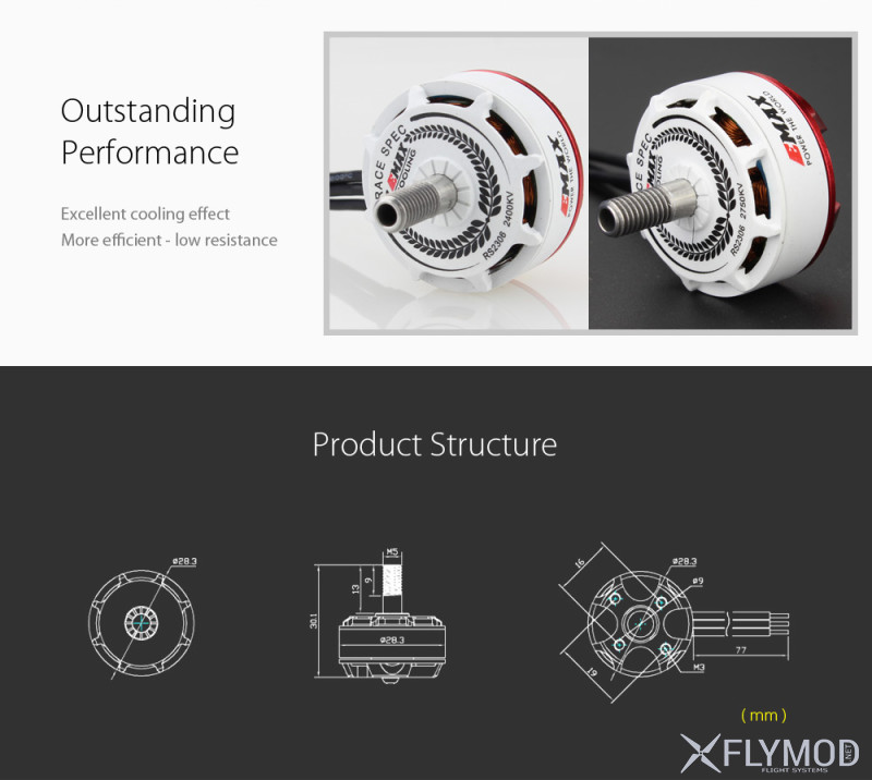 Моторы EMAX RS2306 2400KV   2750KV RaceSpec White Editions  оригинал