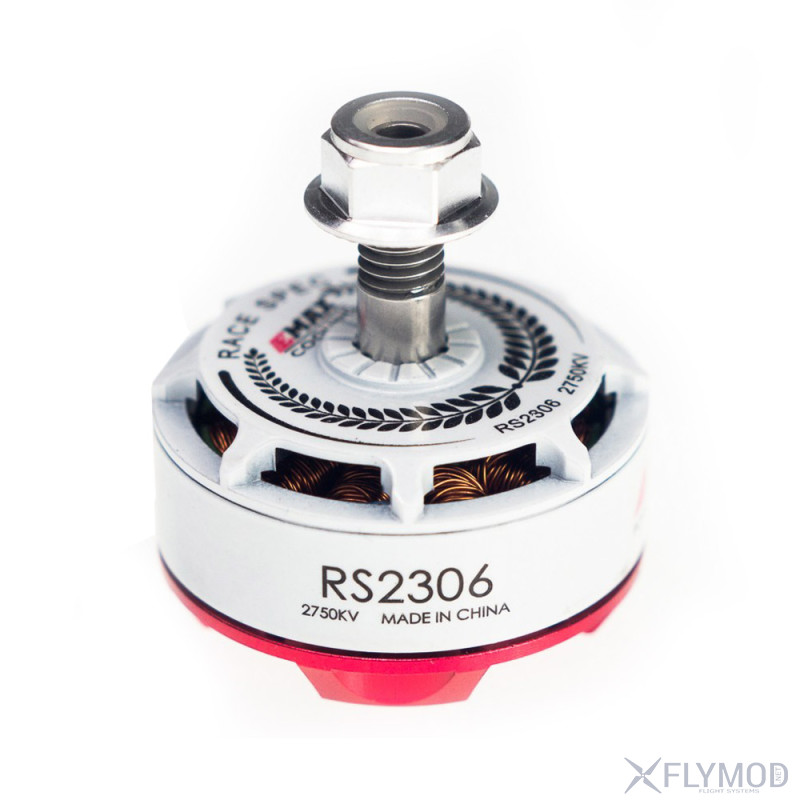 Моторы EMAX RS2306 2750KV RaceSpec White Editions  оригинал  motor