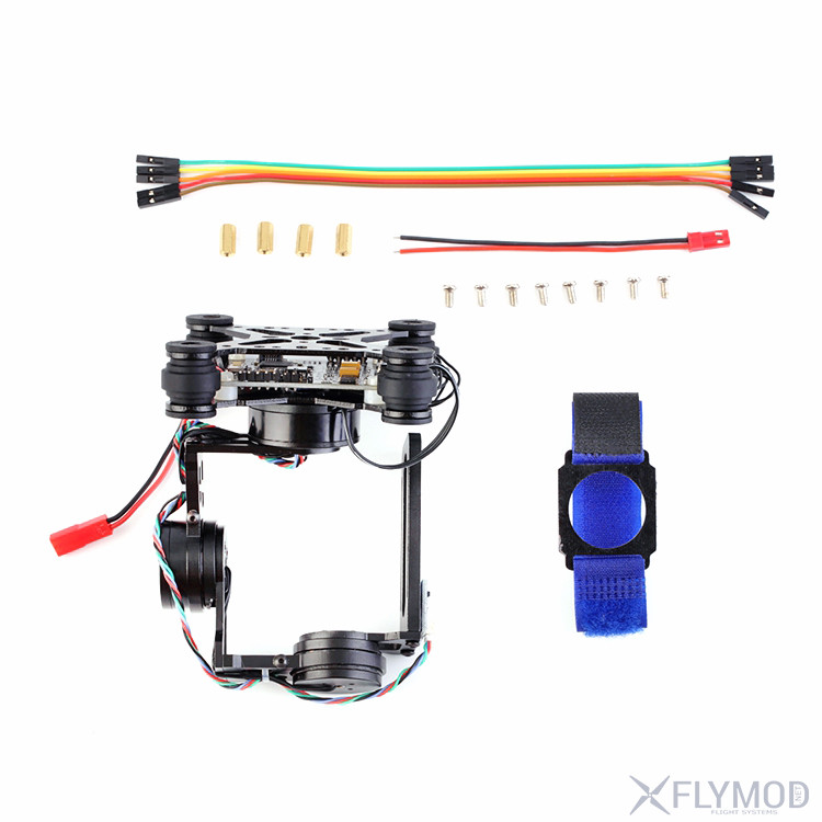 Трех осевой Fpv aerial light version of the wizard mini Gopro dog 3 dog 4 camera three-axis brushless pan   tilt test version