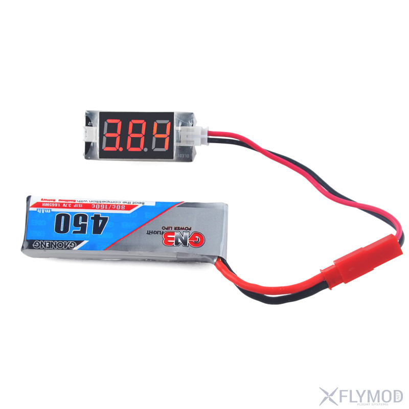 1S precision mini electric display  2-5 5V  test lithium battery voltage display supports four kinds of batteries тестер метр вольтметр