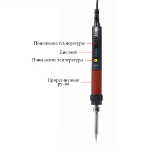 a-bf   extraordinary gs90d cnc thermostat electric soldering iron concentration soldering station 65w паяльник жало регулятор термостат температура