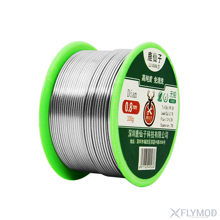 deer fairy solder wire lead-free lead 0 8mm rosin core disposable low melting point soldering paste Бессвинцовый припой 99  для пайки 0 8мм 100г