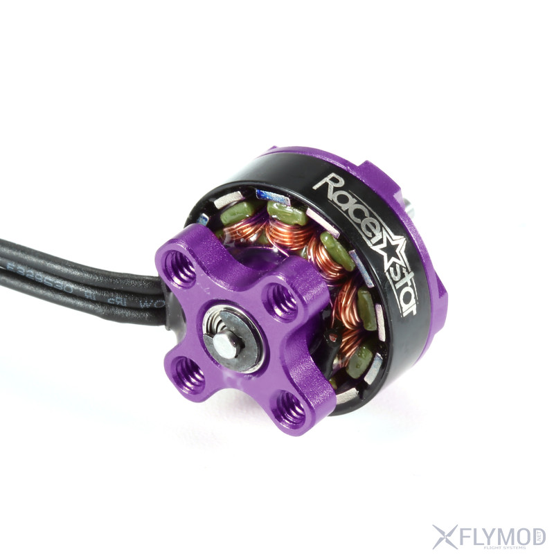 racerstar racing edition 1103 br1103b 8000kv 10000kv 1-3s brushless motor purple for 50 100 fpv rc drone fpv Моторы