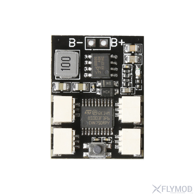 iflight led control panel switch programmable led module fpv racing night flight Светодиодный контроллер модуль