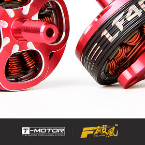 Бесколлекторные моторы t-motor lf40 2305 2450kv brushless motor for rc fpv racing drone