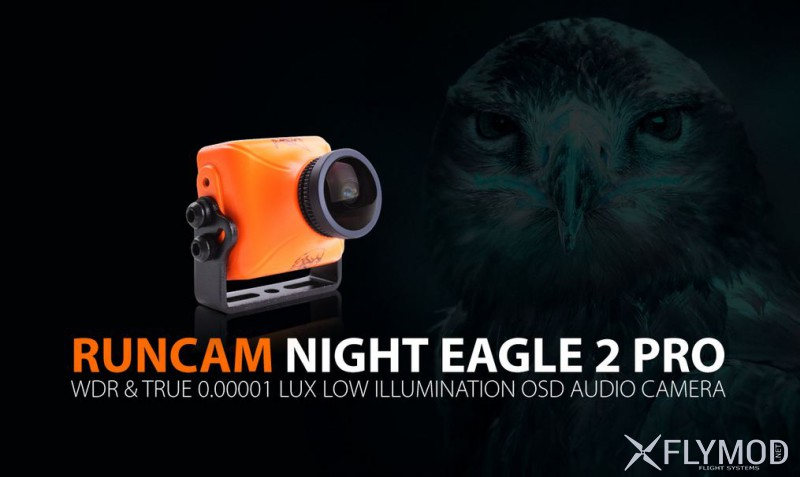 Камера для fpv runcam night eagle 2 pro 800tvl 1 1 8  cmos 4 3 ночная