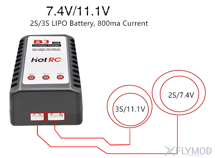 Зарядное устройство lipo lithium battery balance charger easy entry charger hotrc b3 fast 10w 2s 3s