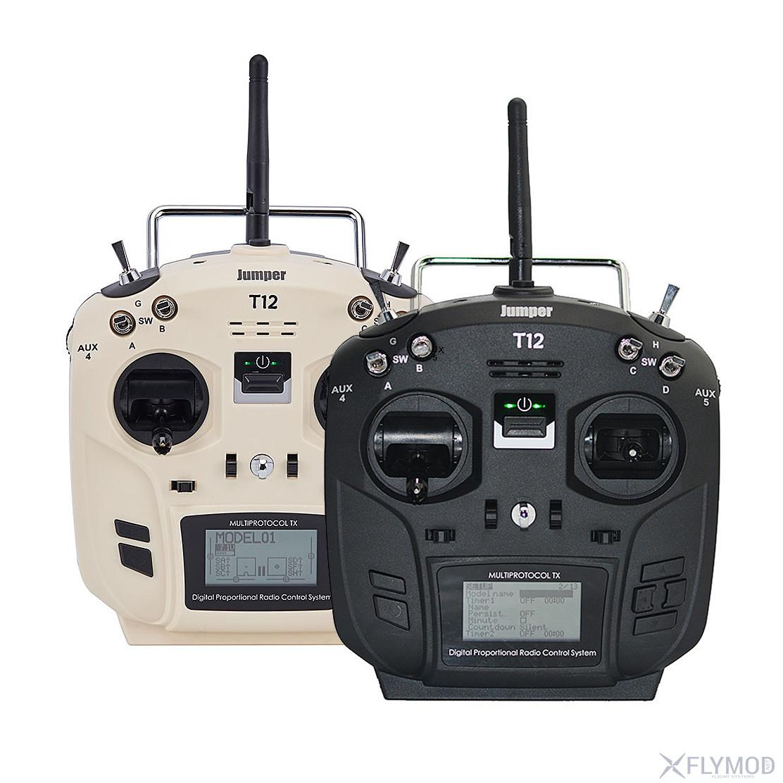 Аппаратура радиоуправления Jumper T12 2 4GHz 12 каналов купить