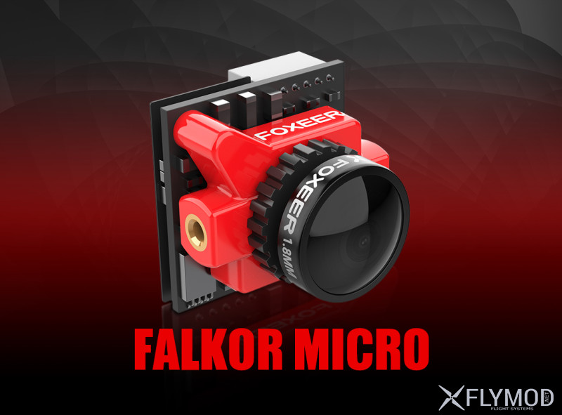 Камера для fpv foxeer falkor 1200tvl micro size camera 16 9 4 3 pal ntsc switchable gwdr