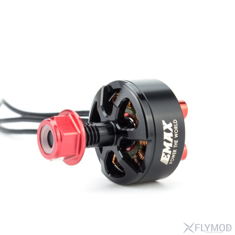 Бесколлекторные моторы emax rs1606 3300kv 4000kv brushless motor 3-4s for rc drone fpv racing multi rotor 1606