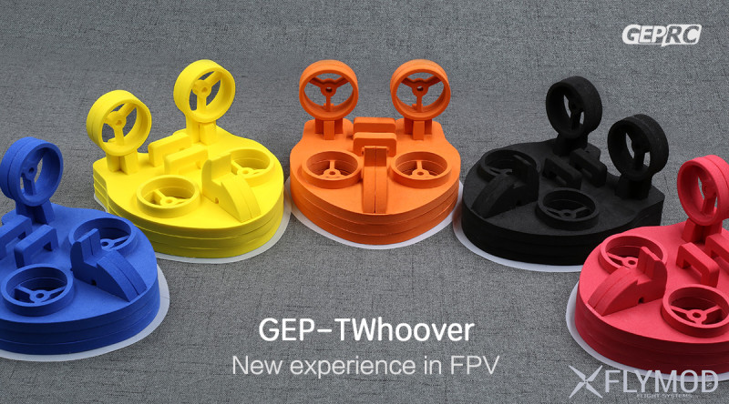 geprc gep-twhoover tiny whoover hovercraft frame kit fpv racing drift Рама gep-tw для ховера