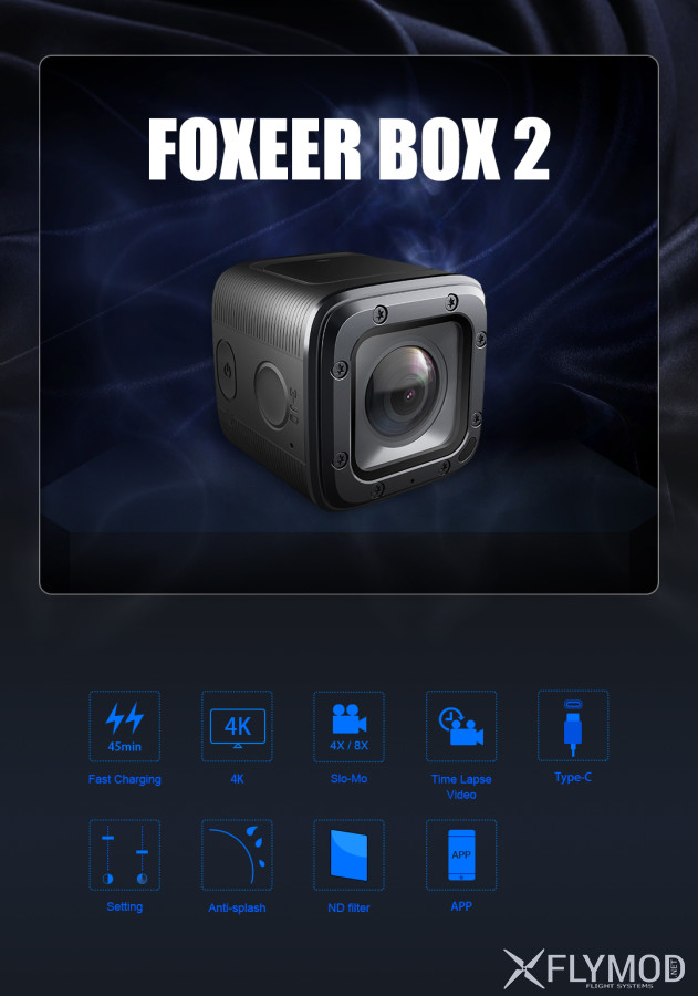 Экшн камера foxeer box 2 4k hd action video photo camera high definition видео фото фоксир бокс