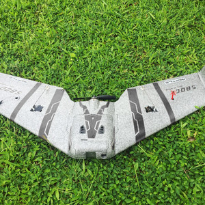 Летающее крыло reptile s800 sky shadow v2 flying wing racer wingspan epp shadow-s