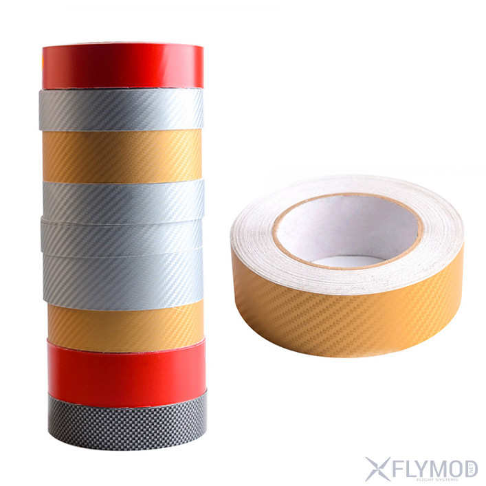 lipo battery carbon fiber tape battery wrap cover duct tape lithium battery Скотч цветной для обертывания lipo аккумулятора